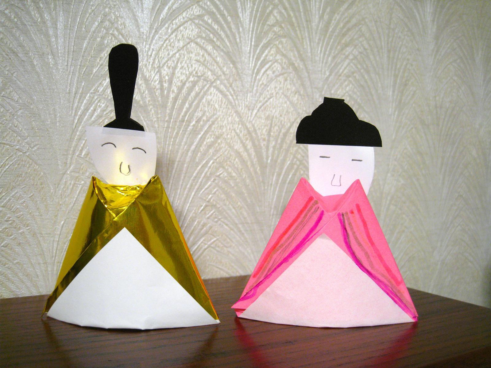 ... 簡単ひな人形の折り方 [折り紙 : 折り紙 お内裏様 折り方 : 折り方